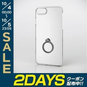 iPhone8 / iPhone7 スマホケース Cherie シェリー エレコム ELECOM iPhone 8 / 7 Cherie シェルカバー リング付 ブラック PM-A17MPVRBK ネコポス可 ec-kitcut