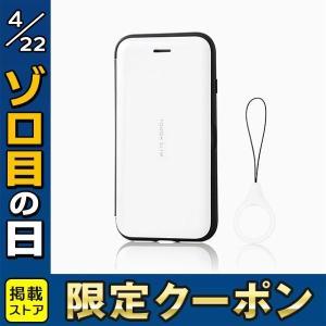 iPhone8 / iPhone7 スマホケース エレコム ELECOM iPhone 8 / 7 用 TOUGH SLIM シェルフラップ ホワイト PM-A17MTSSWH ネコポス不可|ec-kitcut