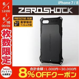 65ad92dd21 iPhone8 / iPhone7 スマホケース エレコム ELECOM iPhone 8 / 7 用 ZEROSHOCK スタンダード ブラック PM-A17MZEROBK  ネコポス可