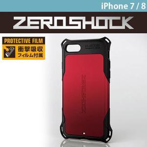 iPhone8 / iPhone7 スマホケース エレコム ELECOM iPhone 8 / 7 用 ZEROSHOCK スタンダード レッド PM-A17MZERORD ネコポス可|ec-kitcut