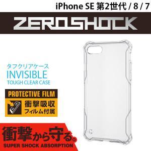 iPhone8 / iPhone7 スマホケース エレコム ELECOM iPhone 8 / 7 ZEROSHOCK スタンダード インビジブル クリア PM-A17MZEROTCR ネコポス可|ec-kitcut