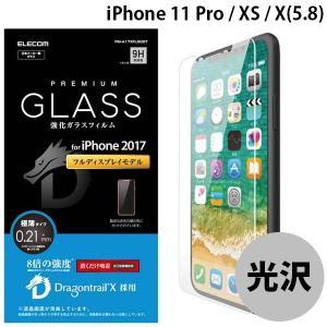 iPhoneX ガラスフィルム エレコム ELECOM iPhone XS / X 用 ガラスフィルム ドラゴントレイル 0.21mm PM-A17XFLGGDT ネコポス可|ec-kitcut