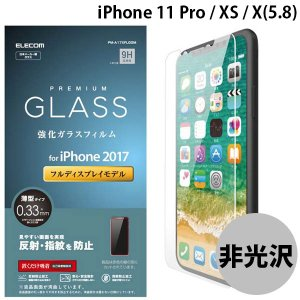 iPhoneX ガラスフィルム エレコム ELECOM iPhone XS / X 用 ガラスフィルム 反射防止 0.33mm PM-A17XFLGGM ネコポス可|ec-kitcut