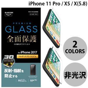 エレコム iPhone 11 Pro / XS / X フィルム フルカバー ガラス 0.33mm 反射防止  ネコポス可|ec-kitcut
