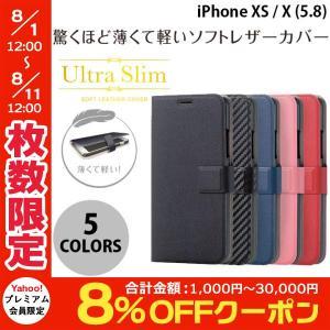 iPhoneX ケース スマホケース エレコム iPhone XS / X UltraSlim ソフトレザーカバー 薄型 磁石付スナップ  ネコポス可 ec-kitcut