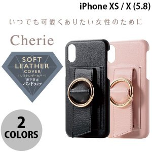 iPhoneX ケース スマホケース エレコム iPhone XS / X 用 Cherie ソフトレザーカバー オープン 女子向バックルバンド  ネコポス不可|ec-kitcut