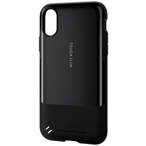 iPhoneXS / iPhoneX ケース エレコム ELECOM iPhone XS / X TOUGH SLIM ブラック PM-A17XTSBK ネコポス可|ec-kitcut