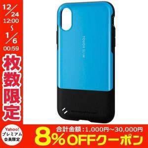 iPhoneXS / iPhoneX ケース エレコム ELECOM iPhone XS / X TOUGH SLIM ブルー PM-A17XTSBU ネコポス可|ec-kitcut