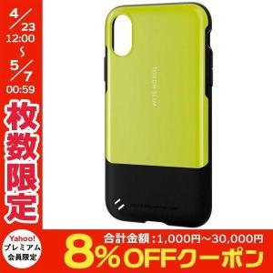 iPhoneXS / iPhoneX ケース エレコム ELECOM iPhone XS / X TOUGH SLIM グリーン PM-A17XTSGN ネコポス可|ec-kitcut