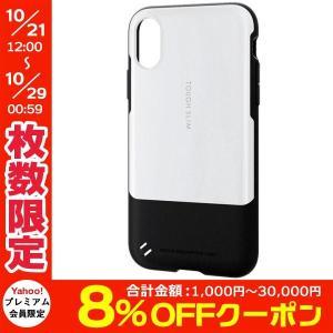 iPhoneXS / iPhoneX ケース エレコム ELECOM iPhone XS / X TOUGH SLIM ホワイト PM-A17XTSWH ネコポス可|ec-kitcut