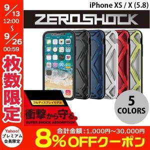iPhoneXS / iPhoneX ケース エレコム iPhone XS / X ZEROSHOCK シリコン ネコポス送料無料|ec-kitcut