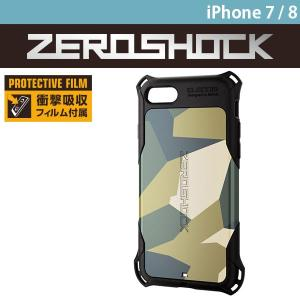 iPhone8 / iPhone7 スマホケース エレコム ELECOM iPhone 8 / 7 用 ZEROSHOCK スタンダード M90カモ TH-A17MZEROT02 ネコポス送料無料 ec-kitcut
