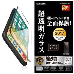 エレコム ELECOM iPhone 11 Pro / XS / X フルカバーガラスフィルム PETフレーム 0.23mm ブラック TH-A17XFLGFRBK ネコポス可|ec-kitcut