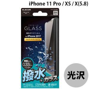 iPhone 11 Pro / XS / X 保護フィルム エレコム ELECOM iPhone 11 Pro / XS / X 撥水ガラスフィルム 0.33mm TH-A17XFLWGG ネコポス可|ec-kitcut