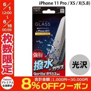 iPhone 11 Pro / XS / X 保護フィルム エレコム ELECOM iPhone 11 Pro / XS / X 撥水ガラス ゴリラ TH-A17XFLWGGGO ネコポス可|ec-kitcut