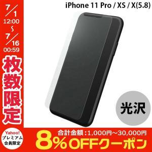 iPhoneX ガラスフィルム GRAMAS グラマス iPhone XS / X Protection Glass 0.33mm GGL-30317NML ネコポス送料無料|ec-kitcut