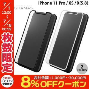iPhoneX ガラスフィルム GRAMAS iPhone XS / X Protection Full Cover Glass グラマス ネコポス送料無料|ec-kitcut