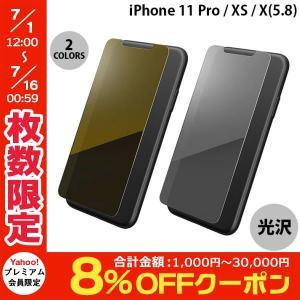 iPhoneX ガラスフィルム GRAMAS iPhone XS / X Protection Mirror Glass Silver グラマス ネコポス送料無料|ec-kitcut