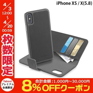 iPhoneX ケース スマホケース cellularline セルラーライン COMBOセパレートiPhone XS / X 手帳型 ケース ブラック COMBOIPH8K ネコポス送料無料|ec-kitcut
