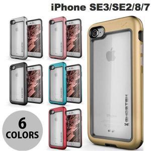 iPhone SE2 8 7 ケース GHOSTEK iPhone SE 第2世代 / 8 / 7 Atomic Slim アルミ合金製スリムケース ゴーステック ネコポス送料無料|ec-kitcut