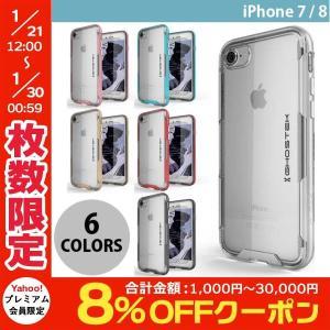 iPhone8 / iPhone7 スマホケース GHOSTEK Cloak3 for iPhone 8 / 7 スタイリッシュなハイブリッドケース ゴーステック ネコポス送料無料 ec-kitcut