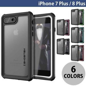 iPhone8Plus/ iPhone7Plus ケース GHOSTEK iPhone 8 Plus / 7 Plus Nautical  IP68防水防塵タフネスケース ゴーステック ネコポス送料無料|ec-kitcut