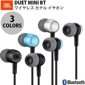 ワイヤレス イヤホン JBL DUET MINI BT Bluetooth ワイヤレス カナル イヤホン ジェービーエル ネコポス不可 wcc|ec-kitcut
