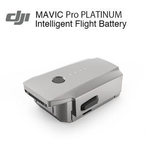 ドローン DJI ディージェイアイ Mavic Pro インテリジェントフライトバッテリー Platinum MPP1BA ネコポス不可|ec-kitcut