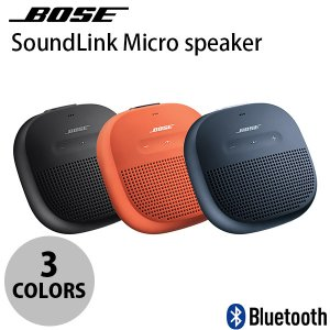 ワイヤレススピーカー BOSE SoundLink Micro Bluetooth speaker ...