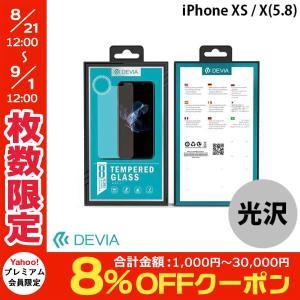 iPhoneXS / iPhoneX ガラスフィルム Devia デビア iPhone XS / X Tempered Glass 0.26mm Clear BXDVSP0001 ネコポス可|ec-kitcut