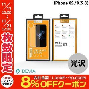 iPhoneXS / iPhoneX ガラスフィルム Devia デビア iPhone XS / X Van Full Screen Tempered Glass 0.26mm Black BXDVSP0002-BK ネコポス可|ec-kitcut