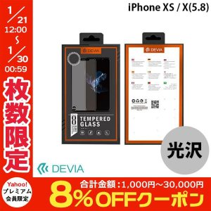 Devia デビア iPhone XS / X 3D Curved Tempered Glass Seamless Full Screen Protector 0.26mm Black BXDVSP0005-BK ネコポス可|ec-kitcut