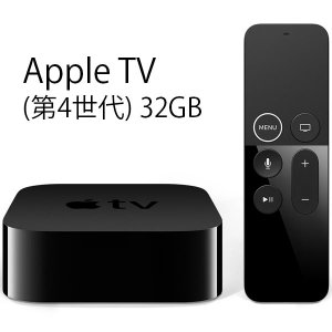 Apple アップル TV HD 第4世代 32GB MR912J/A ネコポス不可|ec-kitcut