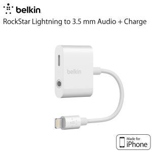Lightning変換アダプタ BELKIN ベルキン Lightning 3.5 mm Audio + Charge RockStar F8J212BTWHT ネコポス可|ec-kitcut