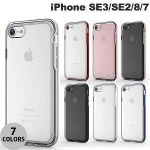iPhone SE2 8 7 ケース motomo iPhone SE 第2世代 / 8 / 7 INO ACHROME SHIELD モトモ ネコポス送料無料|ec-kitcut