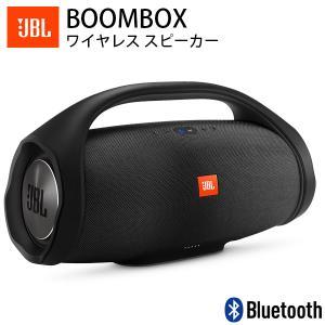 ワイヤレススピーカー 防水 JBL ジェービーエル BOOMBOX Bluetooth ワイヤレス スピーカー 完全防水 ブラック JBLBOOMBOXBLKJN ネコポス不可|ec-kitcut