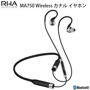 [バーコード] 5060212271570 [型番] MA750 Wireless ブラック シルバ...