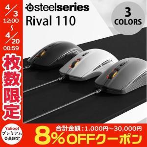 ゲーミングマウス SteelSeries Rival 110 光学式 ゲーミングマウス スティールシリーズ ネコポス不可|ec-kitcut