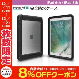 iPad6th / iPad5th ケース Catalyst カタリスト iPad 6th / 5th 完全防水ケース CT-WPIPDP17-BK ネコポス不可|ec-kitcut