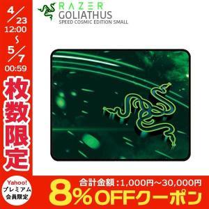 ゲーミングマウスパッド Razer レーザー Goliathus Cosmic Small Speed ゲーミングマウスパッド RZ02-01910100-R3M1 ネコポス不可|ec-kitcut