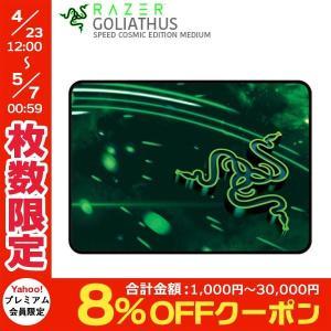 ゲーミングマウスパッド Razer レーザー Goliathus Cosmic Medium Speed ゲーミングマウスパッド RZ02-01910200-R3M1 ネコポス不可|ec-kitcut