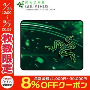 ゲーミングマウスパッド Razer レーザー Goliathus Cosmic Large Speed ゲーミングマウスパッド RZ02-01910300-R3M1 ネコポス不可|ec-kitcut