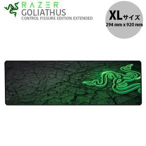 ゲーミングマウスパッド Razer レーザー Goliathus Fissure Extended Control ゲーミングマウスパッド RZ02-01070800-R3M2 ネコポス不可
