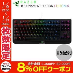 ゲーミングキーボード Razer レーザー BlackWidow X Tournament Edition Chroma 英語配列 テンキーレス ゲーミングキーボード RZ03-01770100-R3M1 ネコポス不可|ec-kitcut