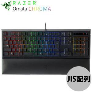 Razer レーザー Ornata Chroma JP 日本語配列 マルチライティング メカ・メンブレン ゲーミングキーボード RZ03-02041300-R3J1 ネコポス不可|ec-kitcut