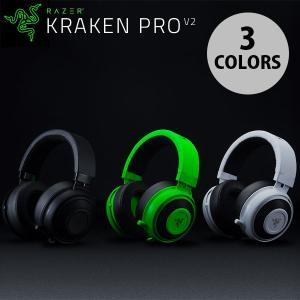 Razer Kraken Pro V2 Oval ゲーミングヘッドセット  レーザー ネコポス不可|ec-kitcut