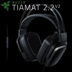 ゲーミングヘッドセット Razer レーザー Tiamat 2.2 V2 ゲーミングヘッドセット RZ04-02080100-R3M1 ネコポス不可|ec-kitcut