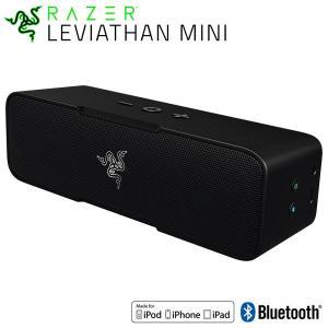 ワイヤレススピーカー Razer レーザー Leviathan mini Bluetooth ポータブル ワイヤレス スピーカー RZ05-01570100-R3A1 ネコポス不可|ec-kitcut