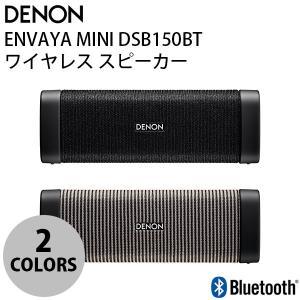 ワイヤレススピーカー DENON ENVAYA MINI DSB150BT Bluetooth ワイ...