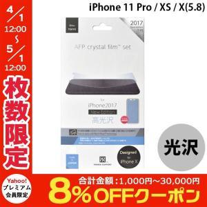 iPhone 11 Pro / XS / X 保護フィルム PowerSupport パワーサポート iPhone 11 Pro / XS / X Crystal film クリスタルフィルム 光沢 PGK-01 ネコポス可 ec-kitcut